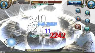 getlinkyoutube.com-托蘭異世錄(第42隻王):法師 VS 閃靈紳士