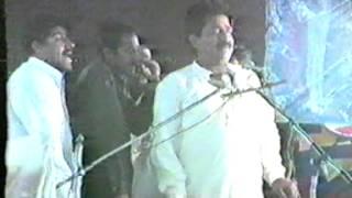 getlinkyoutube.com-Hafiz Muhammad Ali B Sakena