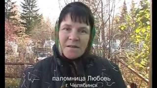 getlinkyoutube.com-Русский ангел (фильм первый) серия 4
