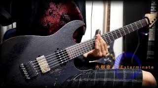 getlinkyoutube.com-Nana Mizuki - Exterminate Guitar cover 【水樹奈々】