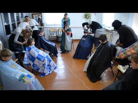 Команда перукарів в інтернаті с. Великі Межирічі