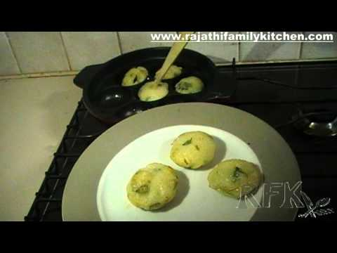 Kuzhi Paniyaram (Father's day special)