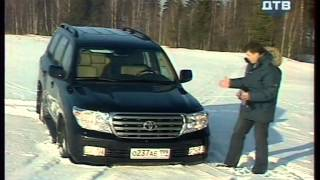 getlinkyoutube.com-Карданный вал - TOYOTA LAND CRUISER 200