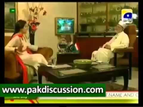 Dr. Tahir ul Qadri in program UTHO JAGO PAKISTAN (Geo TV)