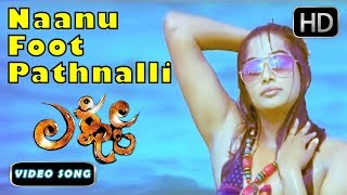 Naanu Foot Pathnalli Ninthu - Lakshmi Movie | Priyamani Hot Songs HD 1080p
