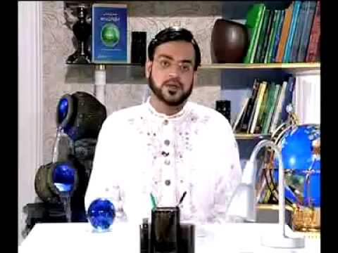 Asar e Qayamat Ep 22 Part 01