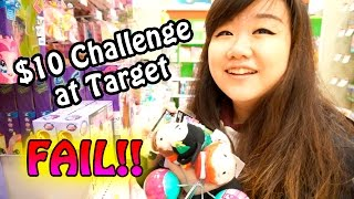 getlinkyoutube.com-TOY HUNTING $10 Challenge at Target FAIL!! - Disney Tsum Tsums, Shopkins, LPS and Christmas!
