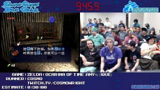 getlinkyoutube.com-Legend of Zelda: Ocarina of Time Speed Run in 0:26:34 by Cosmo #SGDQ 2013 [iQue]