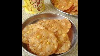 getlinkyoutube.com-Pappu chekkalu recipe   Andhra special snack