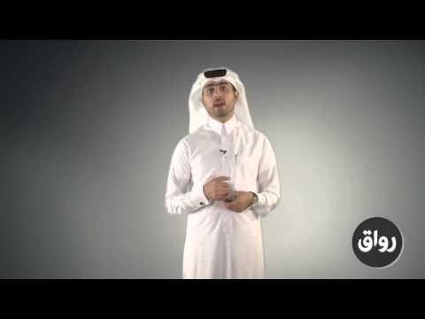 رواق  الإعلام الإجتماعي   المحاضرة 7   الجزء 2