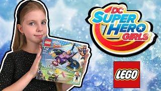 LEGO DC SUPER HERO GERLS