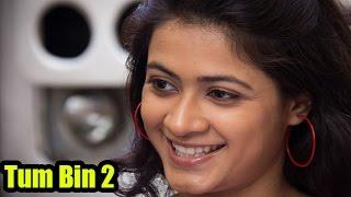 Tu Mera Hero Actress Sonia Balani To Enter Bollywood | TV Prime Time width=