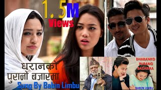 getlinkyoutube.com-Babin Limbu/ Dharanko Puranobazarma /Fet.Paul Shah & Alisha /New Nepali Pop/ Official Video /FUll HD