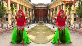 Rani Rangili Exclusive || HD दारू पीवे ॥ Rajasthani DJ SONG || Hot Dance Song