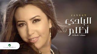 getlinkyoutube.com-Jannat ... Al Badi Azlam - Video Clip | جنات ... البادي أظلم - فيديو كليب