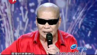 getlinkyoutube.com-南京爷爷踩冰唱歌全场爆笑.mp4