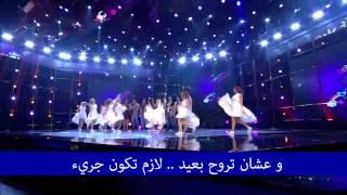 getlinkyoutube.com-أغنية احلم مع الكلمات - ستار اكاديمي 10 - Ehlam with Lyrics Star Academy 10