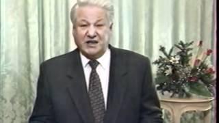 getlinkyoutube.com-Ельцин - новогоднее обращение 1994