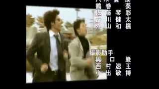 getlinkyoutube.com-あぶない刑事 エンディング