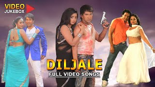 getlinkyoutube.com-Diljale [ Bhojpuri Video Songs Jukebox ]