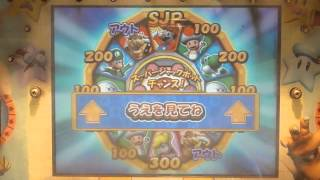 getlinkyoutube.com-「メダルゲーム」 マリコロ超超ミラクル抽選!!!
