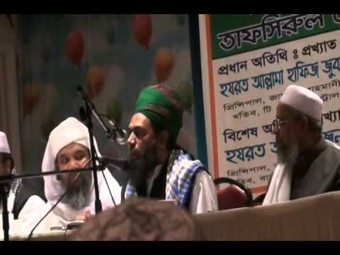 Zubair Ahmed Ansary- Qiyamat Part 1
