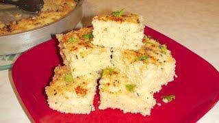 getlinkyoutube.com-Instant Khatta Dhokla Recipe Video -  Gujarati  idra recipe