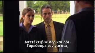 getlinkyoutube.com-ΕΓΚΛΗΜΑΤΑ ΜΙΣΟΥΣ (HATE CRIME)