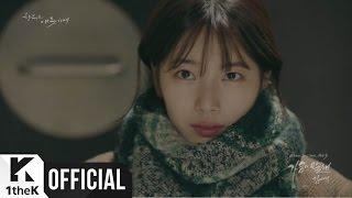getlinkyoutube.com-[MV] Kim NaYoung(김나영) _ Say Goodbye(가슴이 말해) (Uncontrollably Fond(함부로 애틋하게) OST Part. 3)