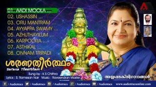 getlinkyoutube.com-Saranatheertham Malayalam Ayyappan Devotional Songs Jukebox | BY K S Chithra