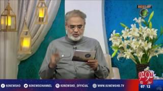 Subh E Noor - 12-01-2017 - 92NewsHD