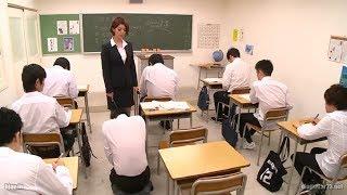 [Aso Nozomi] Guru Cantik Bikin Nafsuan