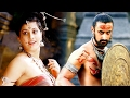 Veeram official Audio song 2017  | Mele Manikya | Kunal Kapoor & Divina Thakur | Directed by Jayaraj