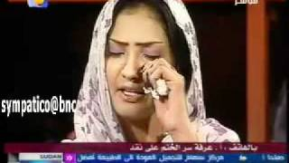 getlinkyoutube.com-المذيعة تسابيح خاطر  تغني لأمها : ست الحبايب