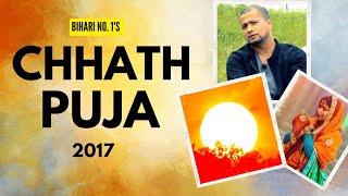 2017 Chhath Puja(छठ पूजा) Emotional Video | नादान परिंदे घर आजा | Bihar