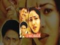 SWORGA | Superhit Nepali Full Movie | Feat. Nir Shah, Gauri Malla