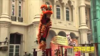 getlinkyoutube.com-Thi đấu lân sư rồng quốc tế Nhơn Nghĩa Đường 2015