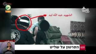 מבט - חמאס מפרסם סרטון ובו גלעד שליט מתבדח עם שוביו ועושה על האש
