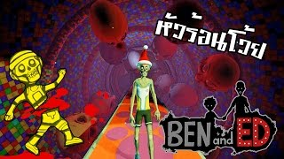 getlinkyoutube.com-ben and ed | กลิ้งไปเลย ซอมบี้หัวร้อน ! zbing z.