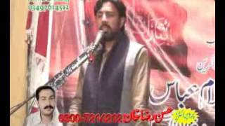 getlinkyoutube.com-Zakir Taqi Abbas Qiamat  Majlis 2 Des 2016 Jalsa Zargham shah Jhang
