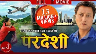 "New Nepali Superhit Movie   PARDESHI ""परदेशी""   Ft.Prashant Tamang, Rajani K.C   Narayan Rayamajhi"