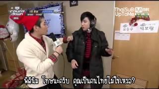 getlinkyoutube.com-[ซับไทย] แบมแบมพีดีนิม เดี๋ยวตีเลย