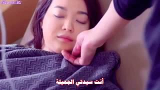 getlinkyoutube.com-أغنية المسلسل الكوري  اوه يا زهرتي .(يا جميلتي )مترجمة