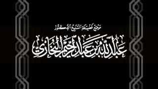 getlinkyoutube.com-الرد على محمد الإمام صاحب مقولة إلانتصارات لأهل السنة في مدينة عدن هي إنتصارات إلى جهنم