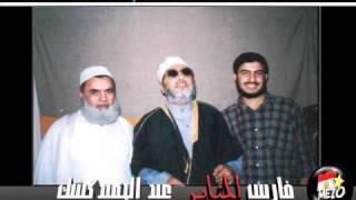 getlinkyoutube.com-الشيخ كشك - حسن ادب الرسول (ص) وفضل ذكر وشكر الله