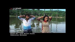 Tan Tan Kare   Akshara Singh HOT Video Song - Saathiya
