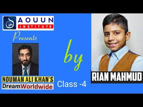 Dream Course -Class-04 (Flexibility)