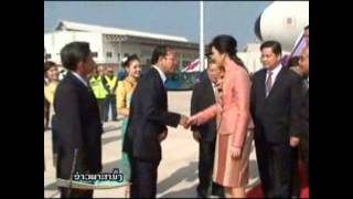 getlinkyoutube.com-HMONG NEWS IN LAOS: ASEM 9 : ARRIVAL OF LEADERS FROM OTHER COUNTRIES: NOVEMBER 4, 5, 2012.