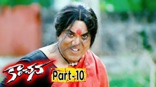 getlinkyoutube.com-Kanchana (Muni-2) Full Movie Part 10 || Raghava Lawrence, Sarath Kumar, Lakshmi Rai