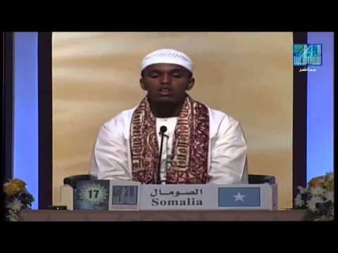 SOMALIA - Dubai International Qur'an competition 2013